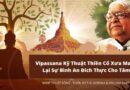 Vipassana Kỹ Thuật Thiền Cổ Xưa Mang Lại Sự Bình An Đích Thực Cho Tâm