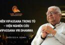 THIỀN VIPASSANA TRONG TÙ – VIỆN NGHIÊN CỨU VIPASSANA VRI DHAMMA