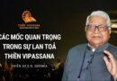 CÁC MỐC QUAN TRỌNG TRONG SỰ LAN TOẢ THIỀN VIPASSANA